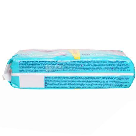 Libresse, 8 шт., прокладки гигиенические, Ultra Invisible Super Soft