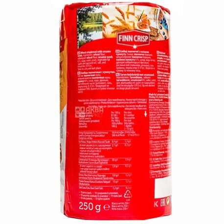 Finn Crisp, 250 г, хлібці житні, Круглі пшеничні, З кунжутом, м/у