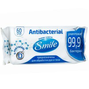 Smile Antibacterial, 60 шт., Салфетки влажные Смайл, Антибактериальные, С Д-пантенолом, для ухода за кожей