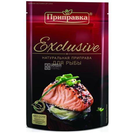 Приправка, 50 г, приправа для риби, Exclusive, Без солі