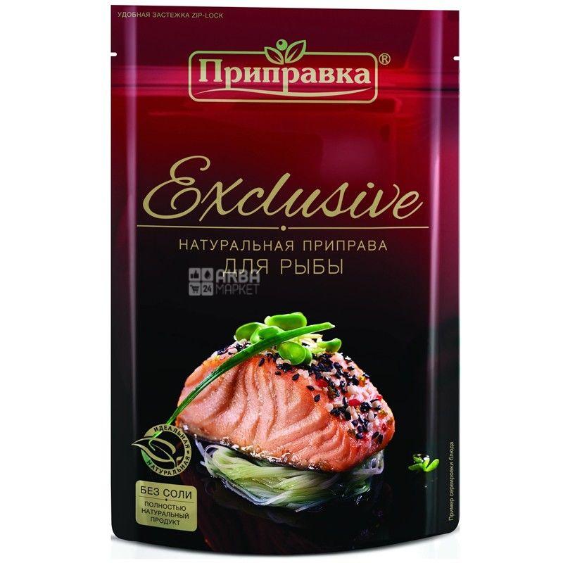 Приправка, 50 г, приправа для рыбы, Exclusive, Без соли