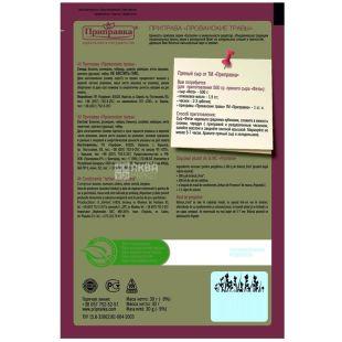 Seasoning, 30 g, seasoning, Provencal Herbs, Exclusive
