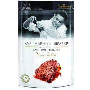 Приправка Кулинарный Шедевр, 30 г, приправа для гриля и барбекю, Terneza Perfecta