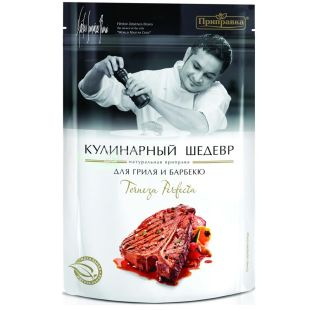 Seasoning Culinary Masterpiece, 30 g, seasoning for grilling and barbecue, Terneza Perfecta