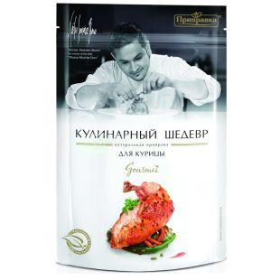 Приправка Кулинарный Шедевр, 30 г, приправа для курицы, Gourmet