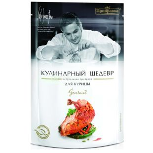 Seasoning Culinary Masterpiece, 30 g, seasoning for chicken, Gourmet