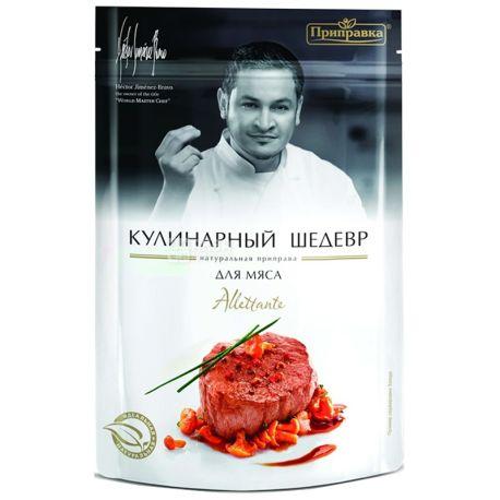 Приправка Кулинарный Шедевр, 30 г, приправа для мяса, Allettante