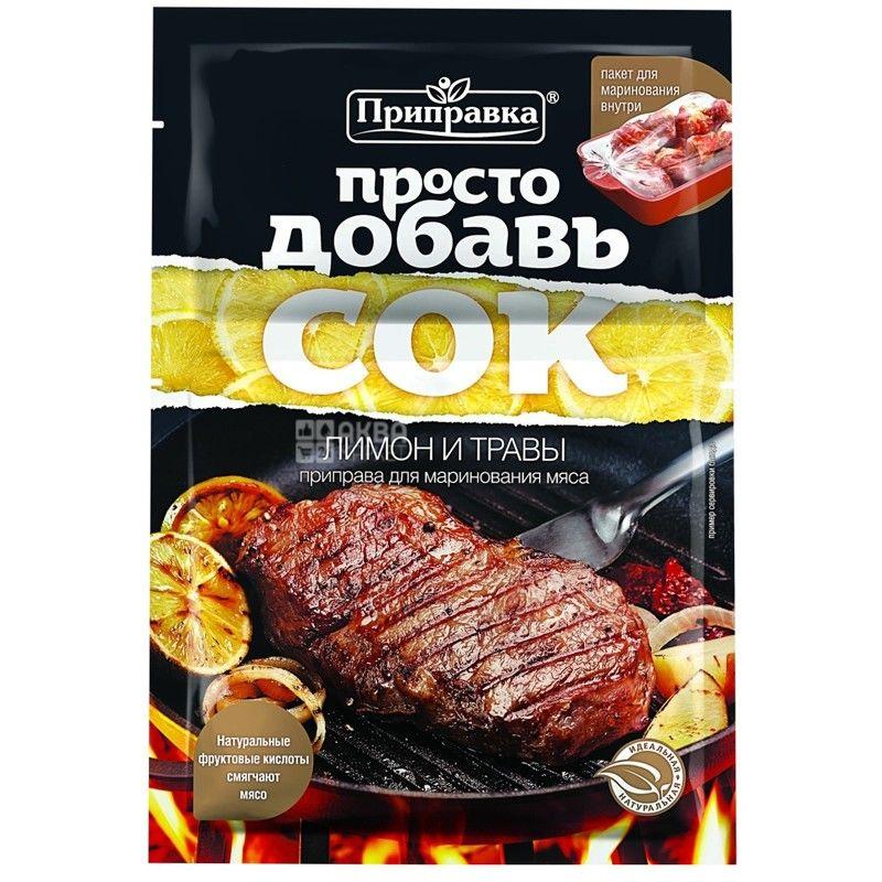 Seasoning, 30 g, seasoning for marinating meat, Lemon and Herbs