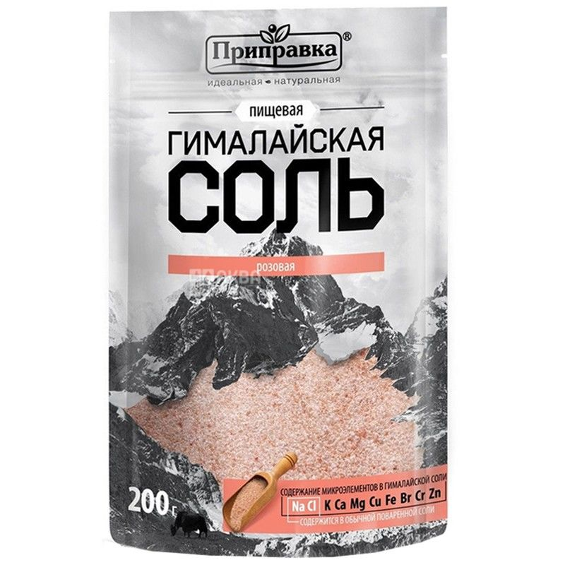 Приправка, 200 г, соль пищевая, Розовая, Гималайская