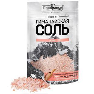 Приправка, Соль Гималайская розовая, 200 г