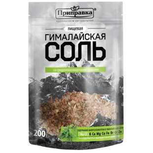 Seasoning, Himalayan salt with Mediterranean herbs, 200 g