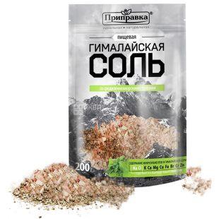 Приправка, 200 г, сіль харчова, Гімалайська, З середземноморськими травами
