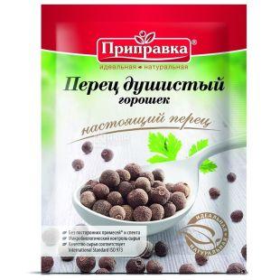 Приправка, 20 г, перець духмяний, Горошок