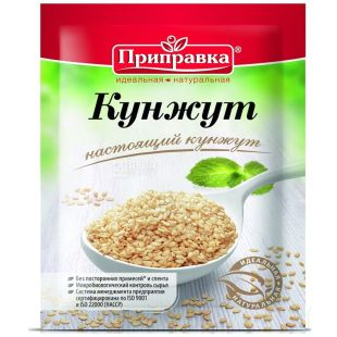 Seasoning, Sesame, 20 g
