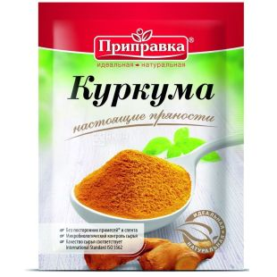 15 grams, turmeric