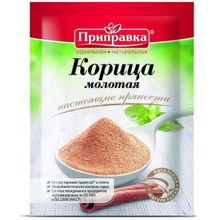 Seasoning, 20 g, cinnamon, Ground