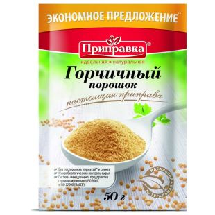 Seasoning, 50 g, mustard powder