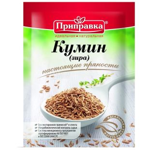 Seasoning, 10 g, Kumin