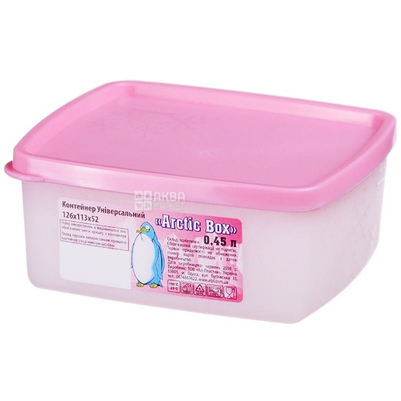 Al-Plastiс, Контейнер харчовий Artic Box, 126х113х52мм, 0,45 л
