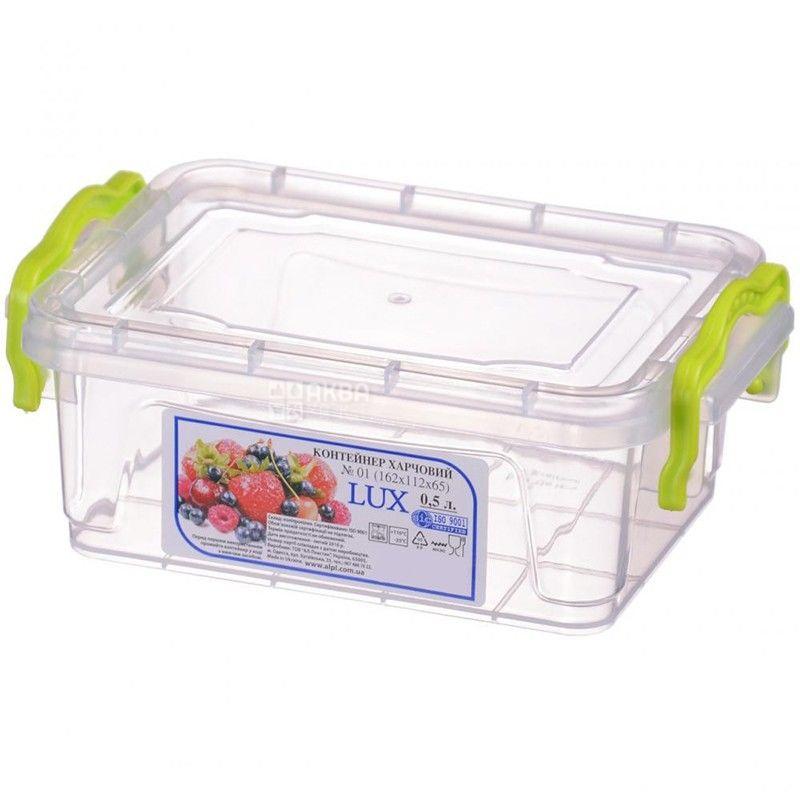 LUX, Контейнер пищевой №1, Пластиковый, 162х112х65мм, 0,5 л