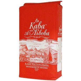 Кава зі Львова, Эспрессо, 225 г, Кофе средней обжарки, молотый