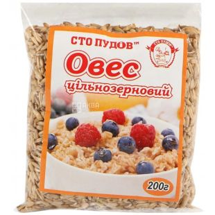 One hundred pounds, 200 g, whole grain oats