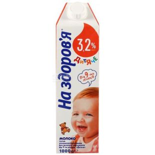На здоровье, 1 л, 3,2%, Молоко, Детское, Ультрапастеризованное