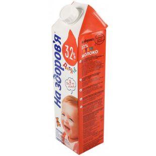 На здоровье, 1 л 3,2%, молоко, детское