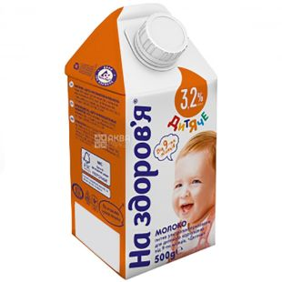 На здоров'я, 500 г, 3,2%, Молоко, Дитяче, Ультрапастеризоване