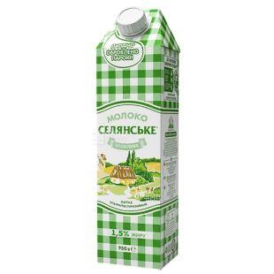 Селянське, 950 г, 1,5%, молоко, Ультрапастеризованное, Особливе, м/у
