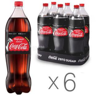 Coca-Cola Zero, Упаковка 6 шт. по 1,5 л, Кока-Кола Зеро, Вода сладкая, низкокалорийная, ПЭТ