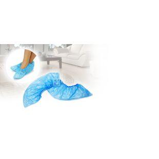 Бахилы одноразовые 100 шт. синие