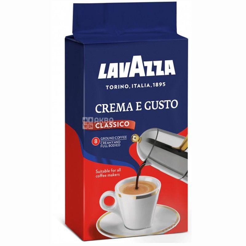 Lavazza Crema e Gusto, Кофе молотый, 250 г