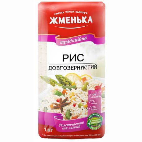 Жменька, 1 кг, рис длиннозерный, Традиционная
