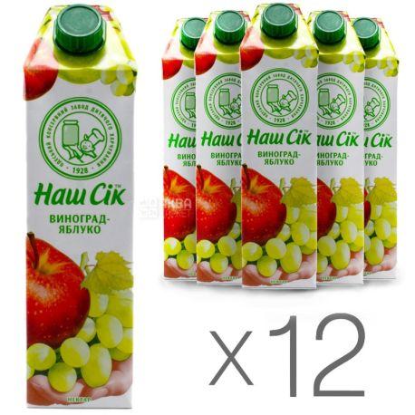 Наш Сок, упаковка 12 шт. по 0,95 л, нектар, Виноград-яблоко, м/у