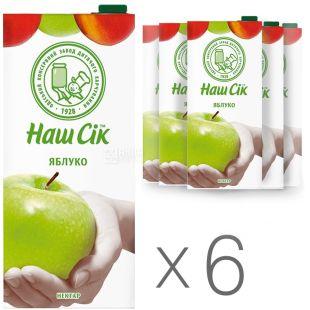 Наш Сок, упаковка 6 шт. по 1,93 л, нектар, Яблоко, м/у