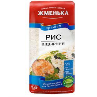 Жменька, 1 кг, рис, Длиннозернистый, Премиум