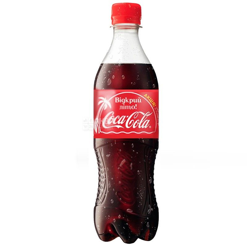 Coca-Cola, Упаковка 12 шт. по 0,5 л, Кока-Кола, Вода солодка, ПЕТ