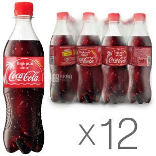 Coca-Cola, pack of 12 pcs. 0.5 l, sweet water, PET
