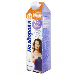 On Health, 1 l, 2,5%, Milk, Lactose-free, Ultrapasteurized