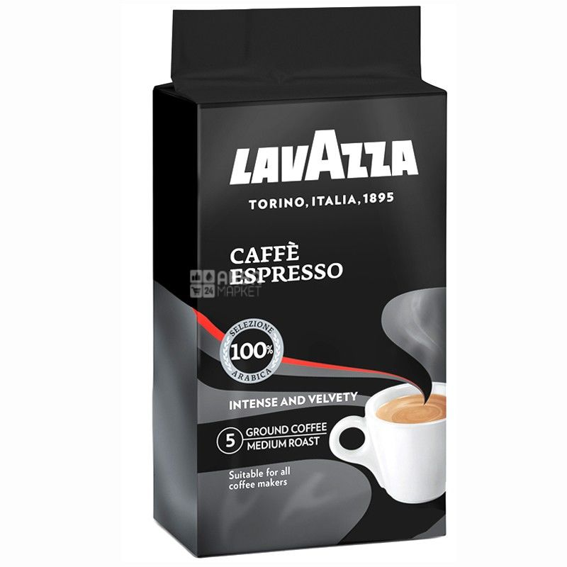 Lavazza Espresso Arabica, Кофе молотый, 250 г