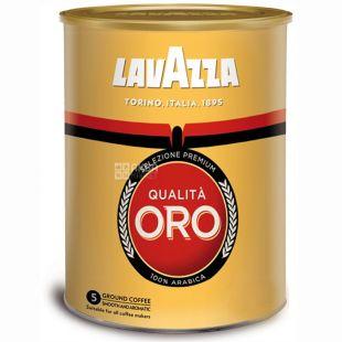 Lavazza, Qualita Oro, 250 г, Кава Лаваца, Куаліта Оро, середнього обсмаження, мелена, ж/б