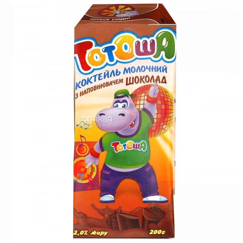 Тотоша, 200 г, 2 %, коктейль молочний, Ультрапастеризований, Шоколад