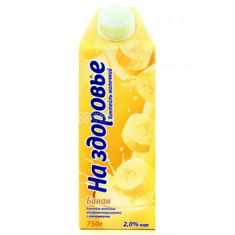 На здоровье, 750 мл, Коктейль молочный, Банан, 2%