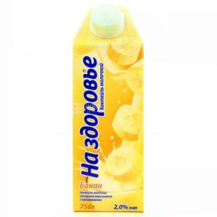 На здоров'я, 750 г, 2 %, коктейль молочний, Ультрапастеризований, Банан