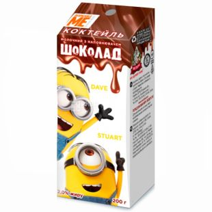 Despicable Me, 200 г, 2%, коктейль молочный, Ультрапастеризованный, Шоколад