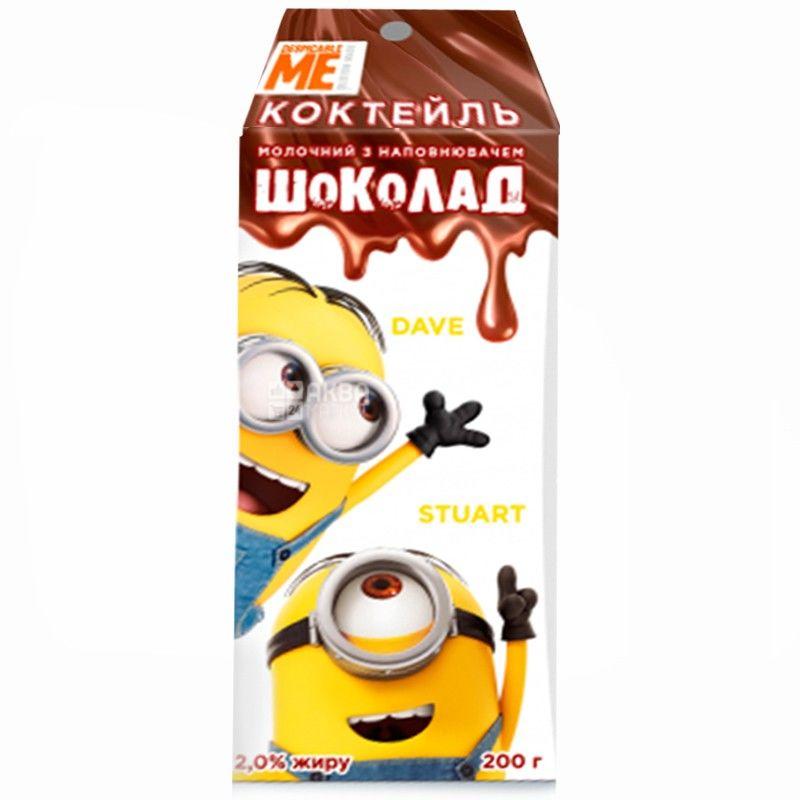 Despicable Me, Молочний коктейль шоколадний 2%, 200 мл