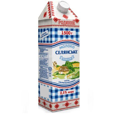 Селянське, 1500 г, 2,5 %, молоко, Ультрапастеризованное, Родинне