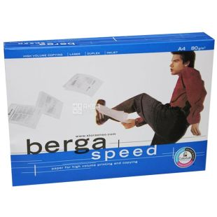 Berga Speed, 500 л, папір, A4, клас С, 75 г/м2