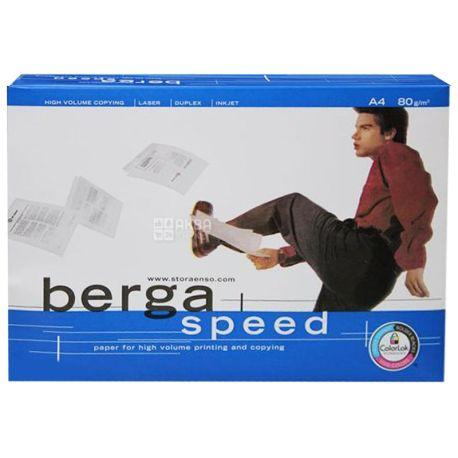 Berga Speed, 500 л, папір, A4, клас С, 75 г/м2